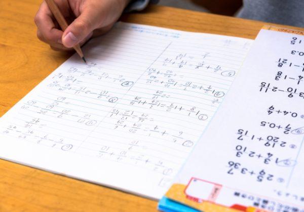 中学一年生,中一,数学,分数,小学校,夏休み,ラストチャンス,セルモ,関町,武蔵関,個別指導