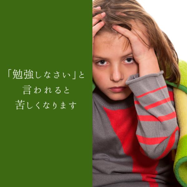 武蔵関 塾 個別