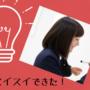 武蔵関,塾,理科,電気,定期テスト