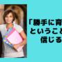 武蔵関 塾 定期テスト