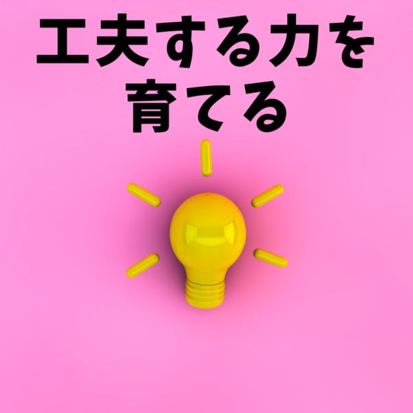 個別学習のセルモ 練馬関町教室 武蔵関