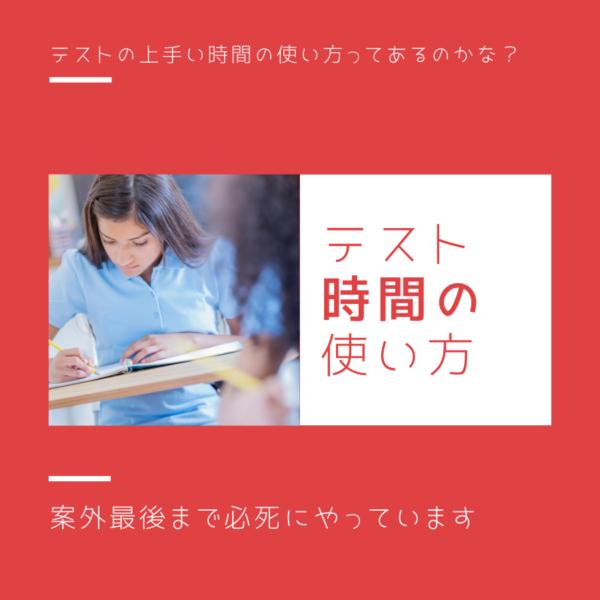 個別 塾 武蔵関