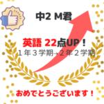 セルモ 練馬区 関町 塾 個別 武蔵関
